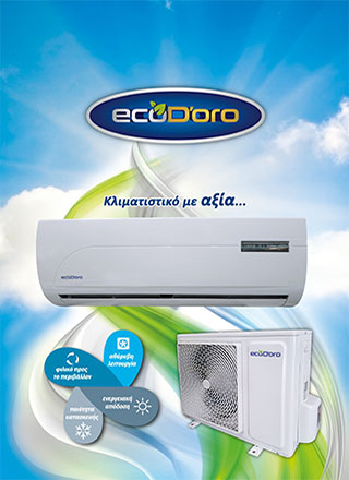 ecodoro-air.jpg